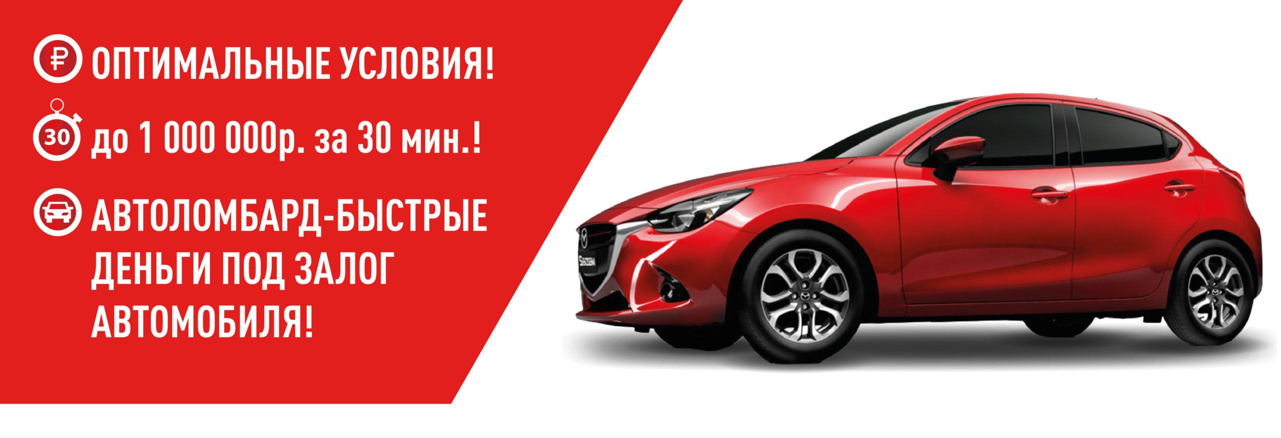 Автоломбарды екатеринбург адреса автосалон вольво в москве официальный