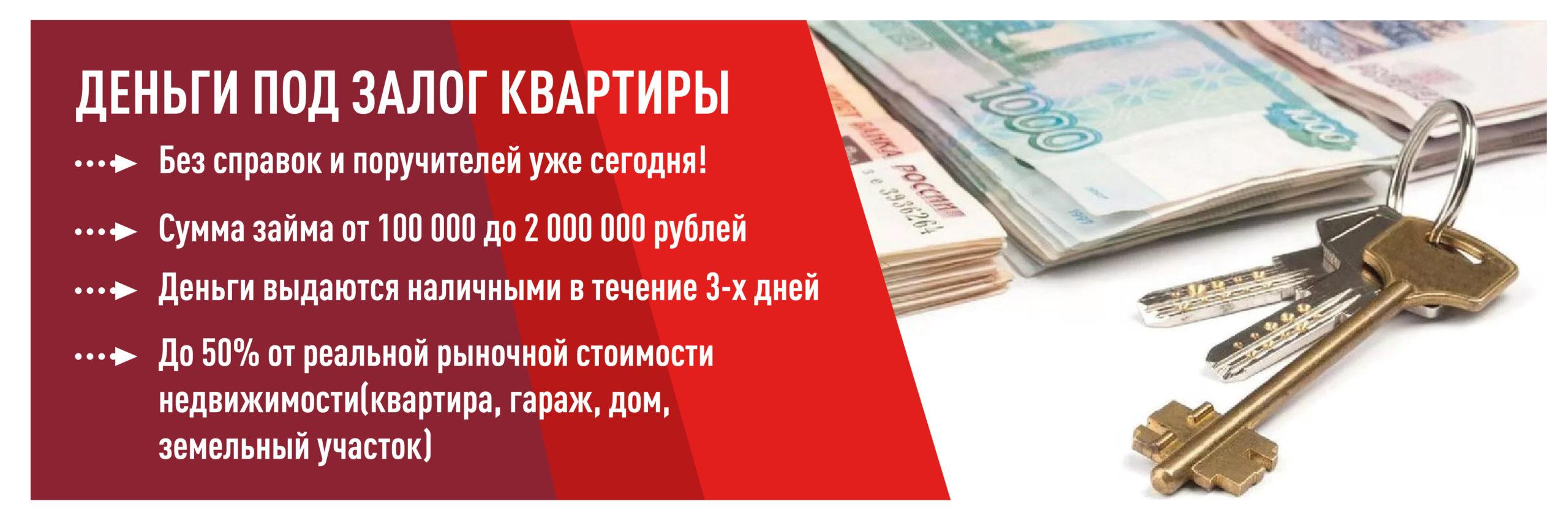 Выдачи денег под залог хонда москва автосалон дилер