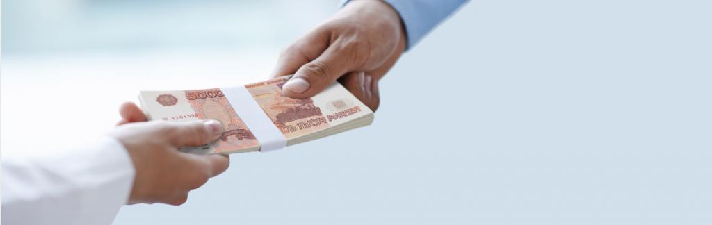 Где срочно взять денег?